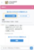 スクリーンショット 2019-07-09 13.47.31.png