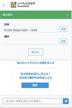 スクリーンショット 2019-07-09 13.33.35.png