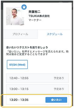 スクリーンショット 2019-07-09 14.27.30.png