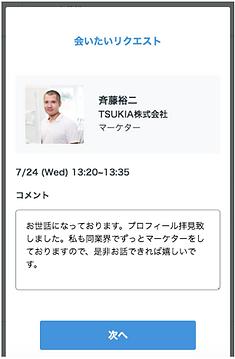 スクリーンショット 2019-07-09 14.30.19.png