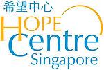 Hope Centre Singapore Logo.jpg
