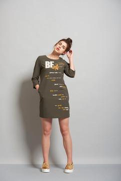 Be T Shirt Dress
