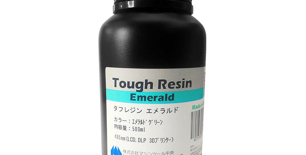 Tough Resin Emerald (タフレジンエメラルド) 500g