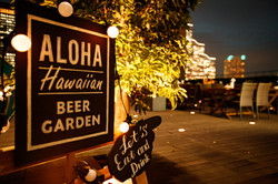 ALOHA Hawaiian BEER GARDEN
