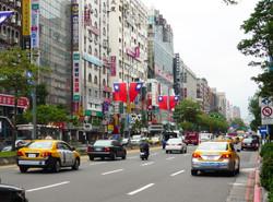 Zhongxiao East Road, Taipei, Taiwan