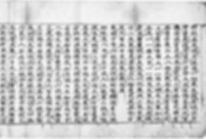 Fig 6.B.b - Ku-yeok In-wang-kyung.png