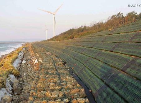 Coastal Protection, Xiangshan Wind Farm, Hsinchu, Taiwan