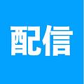 スクリーンショット 2020-09-07 19.48.43.png