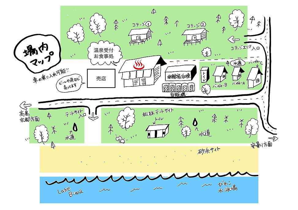 場内マップ-1.jpg