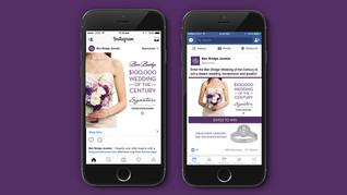 Wedding of the Century Social