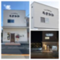 shop-collage.jpg