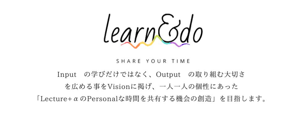 Learn&doグループ