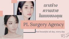 PL Surgery Agency