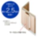 テクノビーム,熊本平屋,新築,熊本,耐震等級3,熊本,自由設計,耐震等級3,住宅会社,テクノ