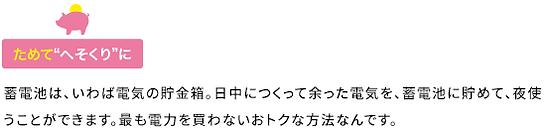 熊本,自由設計,耐震等級3,住宅会社,テクノ
