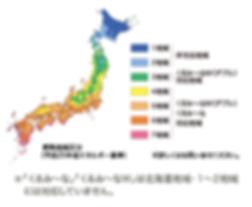 Panasonic,ビルダー,熊本