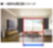 熊本,自由設計,耐震等級3,住宅会社
