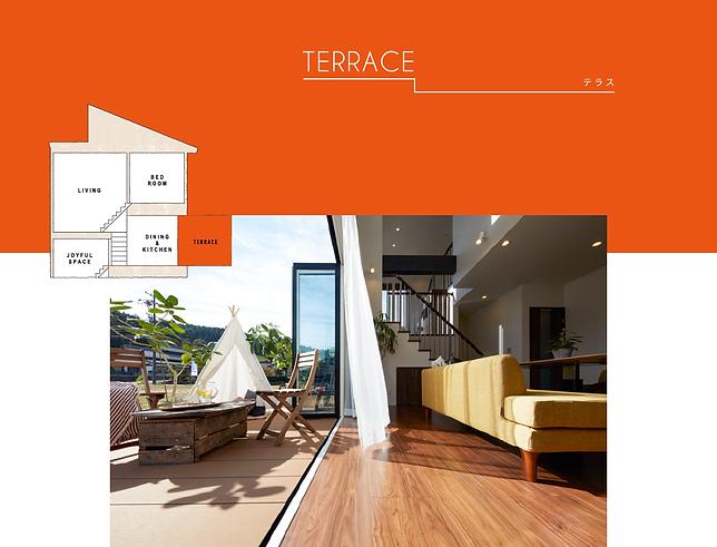 広いテラス,熊本,注文住宅,建築家と造る家