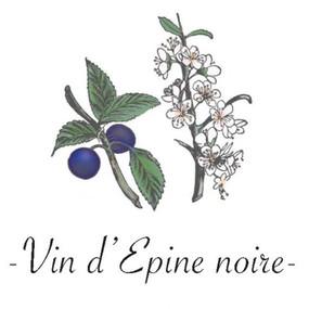 Vin d'Epine noire