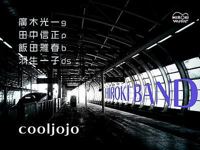 201226_band.jpg