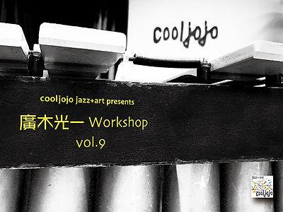 201004_workshop.jpg