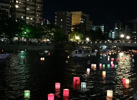 72年目の夏/広島平和記念公園の一日