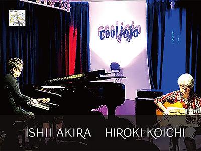 201101_Ishii.jpg