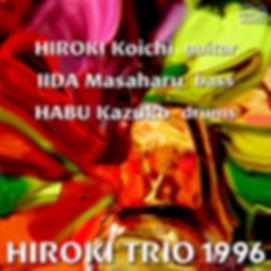 trio1996_jkt_S.jpg