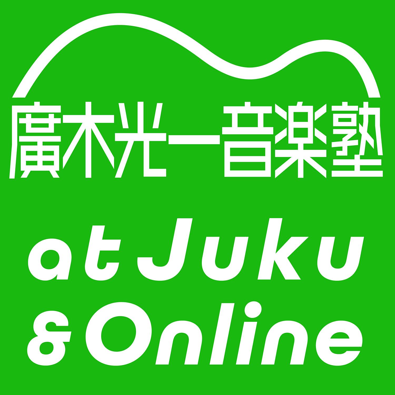 juku_Logo_200730_5