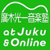 juku_Logo_200730_5.jpg
