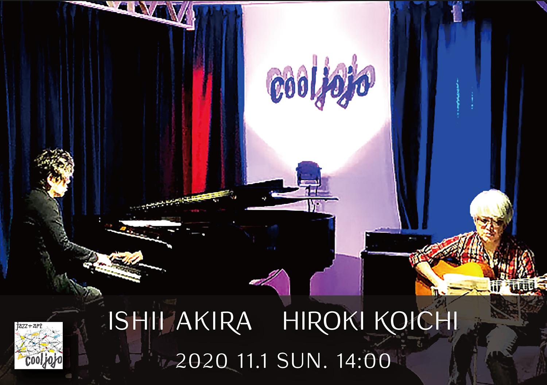 201101_Ishii(cj)