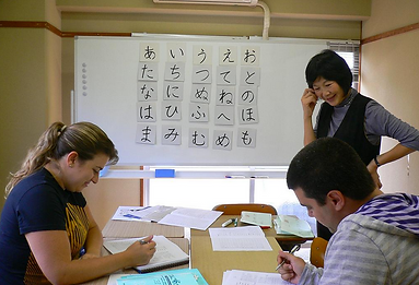 Japnese Lessons in Hiroshima