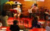 広島ギタースクール
