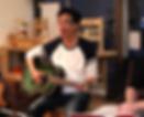 Guitar Lessons in Hiroshima