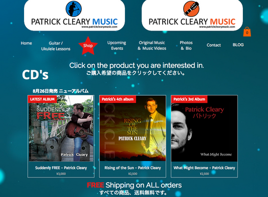 Patrick Cleary Music のオンラインストアのオープンです‼︎