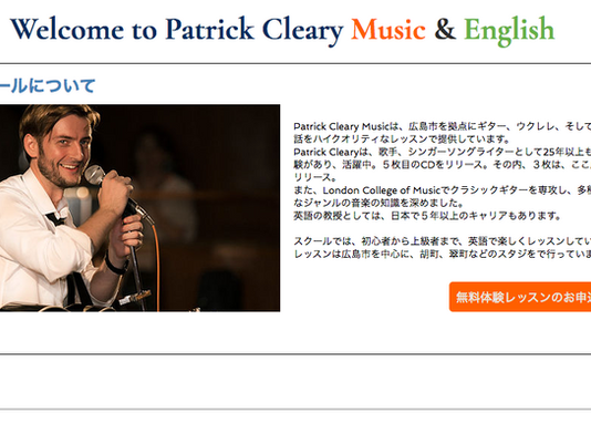 Welcome to Patrick Cleary ENGLISH!!!