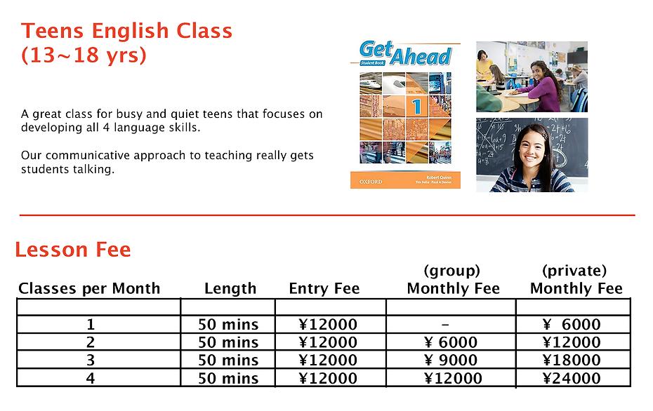 Hiroshima Teens English Lessons.png