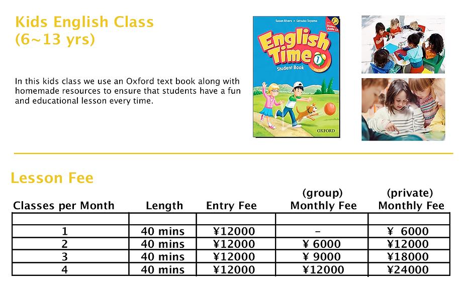 Hiroshima Kids English Lessons.png