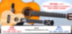 広島ウクレレ教室・広島ギター教室・岡山ウクレレ教室・岡山ギター教室.png
