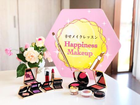 Happiness Makeup スペシャルボード