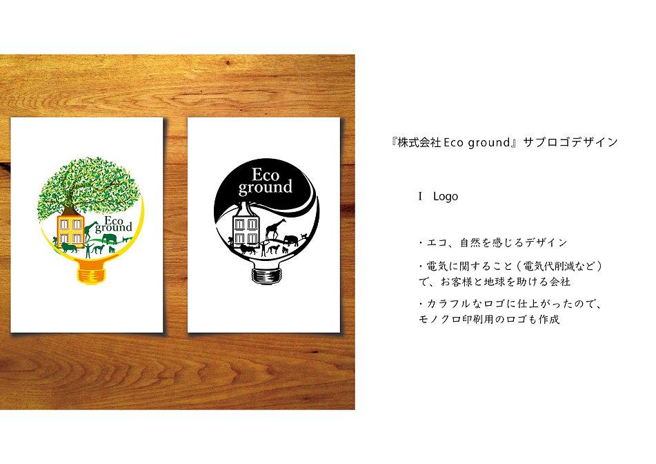 ecoground.jpg