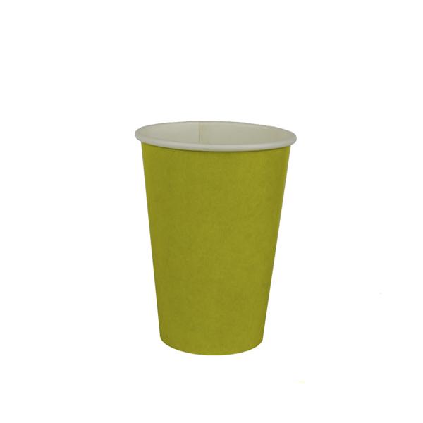 copo 180 ml amarelo liso