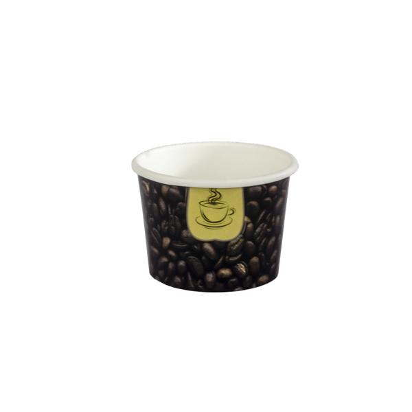 copo 50 ml grão torrado