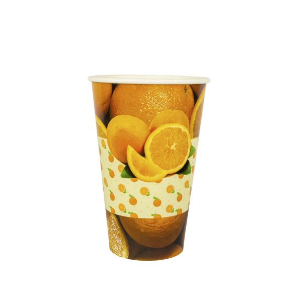 copo 500 ml laranja