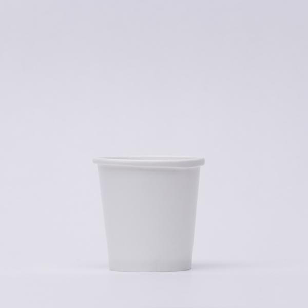 copo 100 ml branco