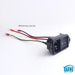AC插座|開關線組