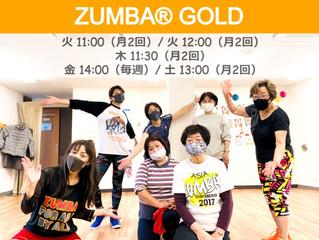 「ZUMBA® GOLD」レッスン紹介★