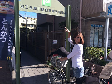 京王多摩川駅自転車駐輪場