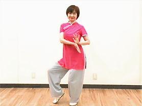 太極舞®(タイチーダンス)