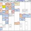 10月のテラフィットネススケジュール
